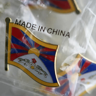 tibet flagge china