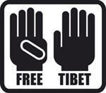 Tibet Polos